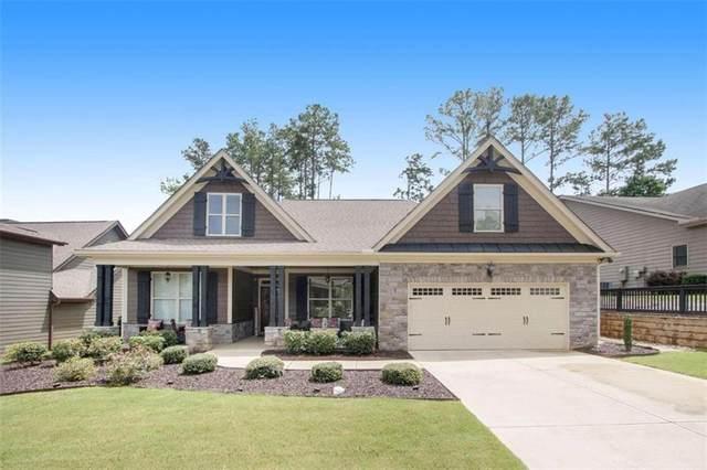 42 Worthington Lane, Villa Rica, GA 30180 (MLS #6919883) :: North Atlanta Home Team