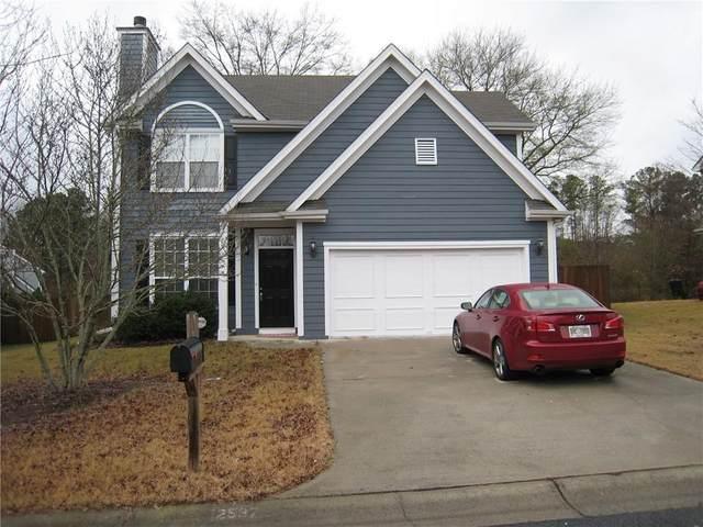 2537 Waterstone Way, Marietta, GA 30062 (MLS #6919929) :: Kennesaw Life Real Estate