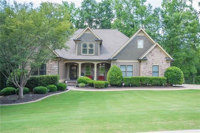 7281 Bluewater Ln, Douglasville, GA 30135 (MLS #6920565) :: North Atlanta Home Team
