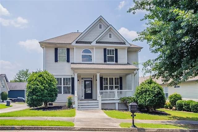 165 Camford Stone Path, Fayetteville, GA 30214 (MLS #6920744) :: North Atlanta Home Team