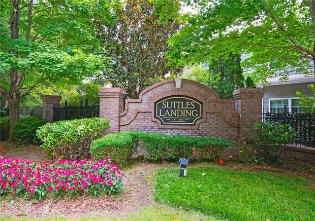 700 Suttles Drive SW, Atlanta, GA 30331 (MLS #6920839) :: North Atlanta Home Team