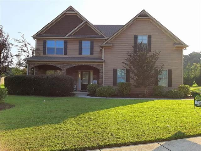 615 Cottage Loop, Pendergrass, GA 30567 (MLS #6920953) :: RE/MAX Paramount Properties