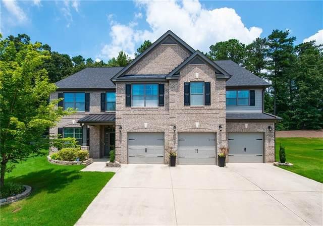 535 Accent Way SW, Atlanta, GA 30349 (MLS #6921423) :: RE/MAX Paramount Properties