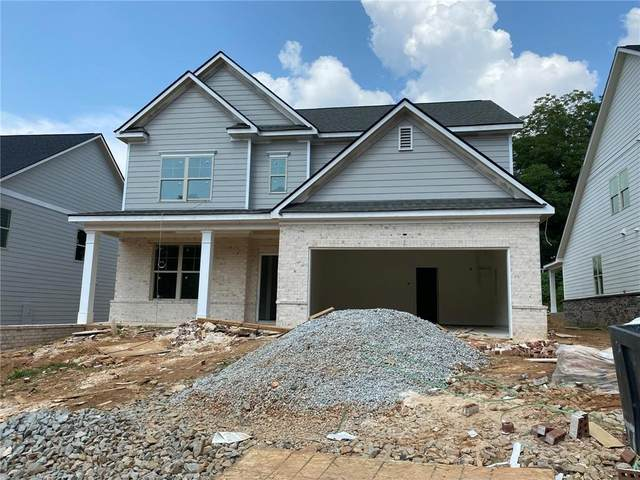 89 Lot 2E N. Harris Street, Buford, GA 30518 (MLS #6921529) :: North Atlanta Home Team
