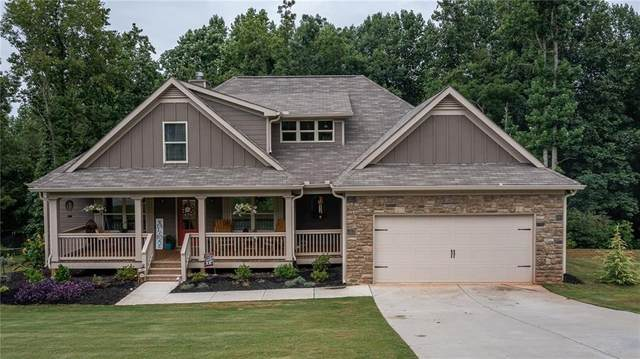 150 Fair Oaks Court, Commerce, GA 30529 (MLS #6921587) :: North Atlanta Home Team