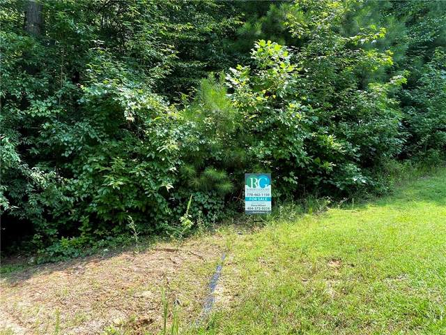 9081 Highland Creek, Winston, GA 30187 (MLS #6921811) :: Morgan Reed Realty