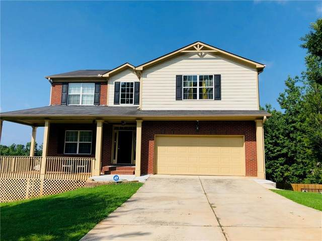 872 Williams View Court, Norcross, GA 30093 (MLS #6921880) :: North Atlanta Home Team