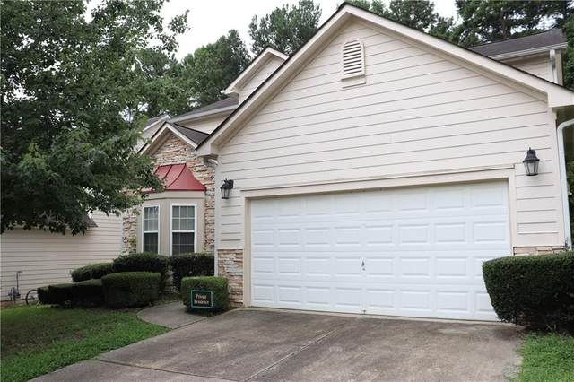 5552 Village Trace, Union City, GA 30291 (MLS #6921911) :: North Atlanta Home Team