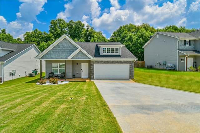 300 Highland Pointe Drive, Alto, GA 30510 (MLS #6922042) :: North Atlanta Home Team