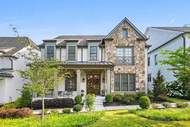 281 Chastain Park Drive, Atlanta, GA 30342 (MLS #6922103) :: RE/MAX Prestige