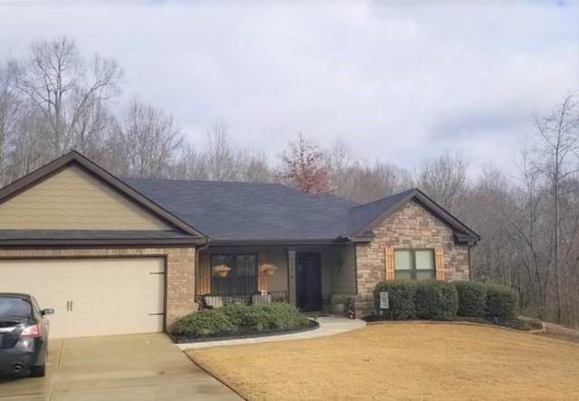 535 Lena Drive, Hoschton, GA 30548 (MLS #6922247) :: North Atlanta Home Team