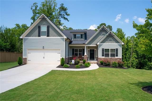 183 Eastland Drive, Dallas, GA 30157 (MLS #6922262) :: Maria Sims Group