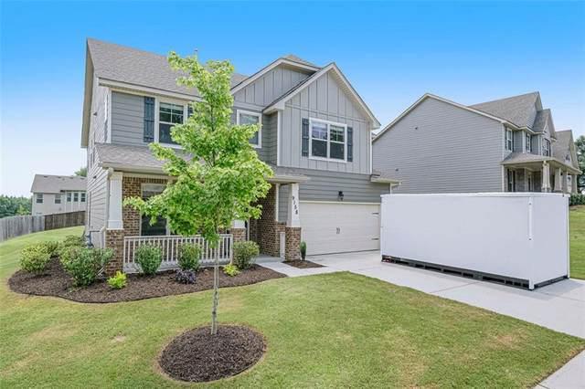 9158 Dover Street, Lithia Springs, GA 30122 (MLS #6922583) :: RE/MAX Paramount Properties