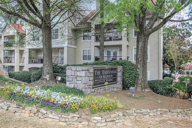 3655 Habersham Road NE A301, Atlanta, GA 30305 (MLS #6922617) :: RE/MAX Paramount Properties