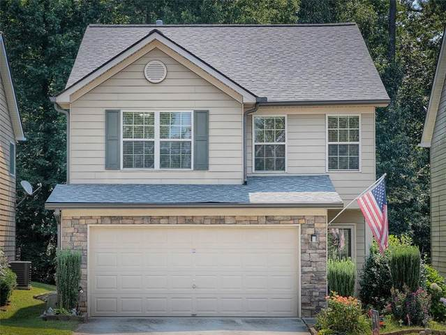 2465 Capella Circle SW, Atlanta, GA 30331 (MLS #6922872) :: RE/MAX Paramount Properties