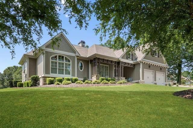 118 Imperial Court, Clarkesville, GA 30523 (MLS #6923187) :: North Atlanta Home Team