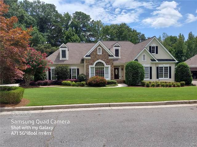 5135 Cobblestone Way NW, Lilburn, GA 30047 (MLS #6923660) :: Good Living Real Estate
