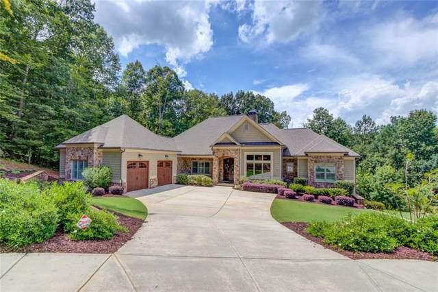 1297 Wisteria Bluff Court, Hoschton, GA 30548 (MLS #6924053) :: North Atlanta Home Team