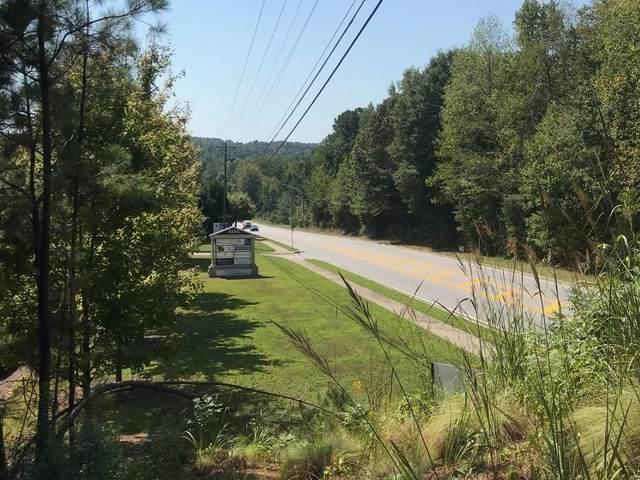 0 Chapel Hill Road, Douglasville, GA 30135 (MLS #6924962) :: North Atlanta Home Team