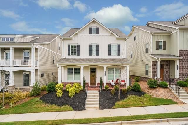 2475 Davis Drive, Smyrna, GA 30080 (MLS #6925823) :: North Atlanta Home Team