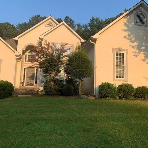 210 Monroe Drive, Mcdonough, GA 30252 (MLS #6925871) :: The Cowan Connection Team