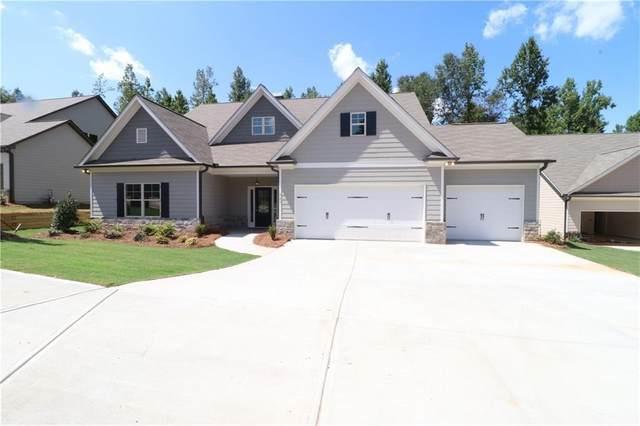 25 Parkers Place, Hoschton, GA 30548 (MLS #6926851) :: North Atlanta Home Team