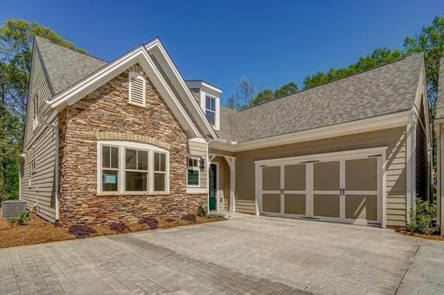 2275 Capers Drive, Marietta, GA 30064 (MLS #6927367) :: North Atlanta Home Team