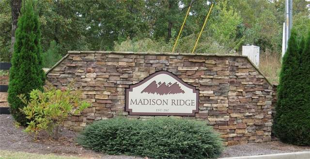 Lot58 Carabelle Way, Jasper, GA 30143 (MLS #6928729) :: North Atlanta Home Team