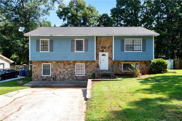 113 Avalon Way, Riverdale, GA 30274 (MLS #6929066) :: North Atlanta Home Team