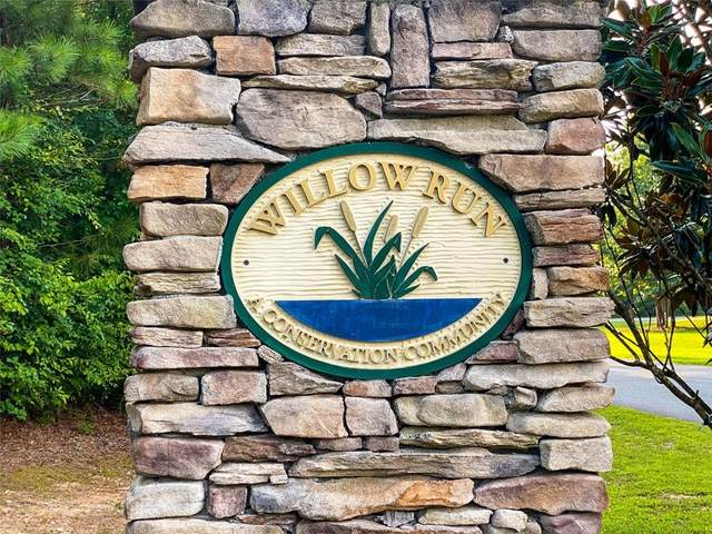 18 Wildberry Path, Taylorsville, GA 30178 (MLS #6929383) :: The Hinsons - Mike Hinson & Harriet Hinson