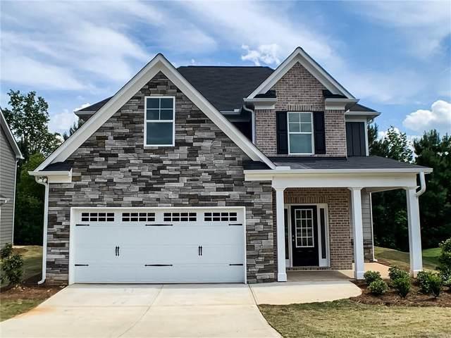 210 Finley Drive, Commerce, GA 30529 (MLS #6930003) :: North Atlanta Home Team