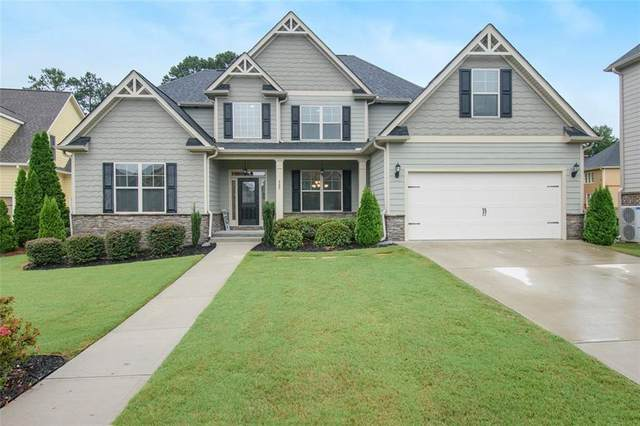 669 Crystal Cove Court, Loganville, GA 30052 (MLS #6931896) :: North Atlanta Home Team