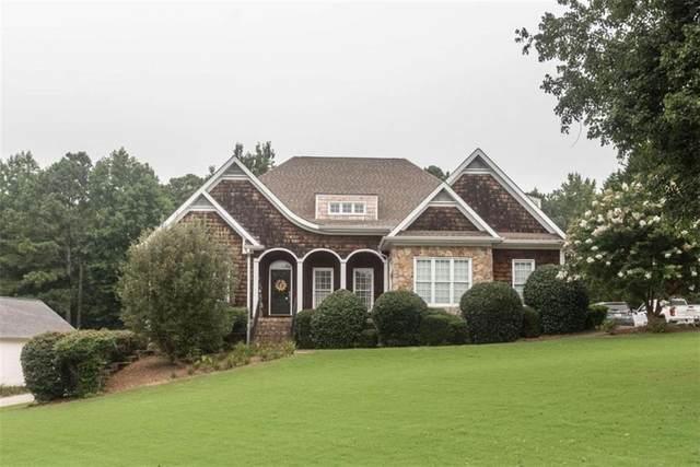 302 Shady Valley Drive, Carrollton, GA 30116 (MLS #6932773) :: North Atlanta Home Team
