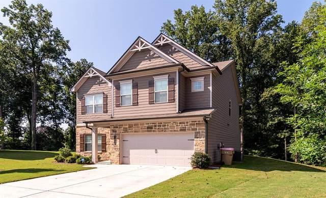 9879 Elderberry Pointe, Braselton, GA 30517 (MLS #6932810) :: North Atlanta Home Team