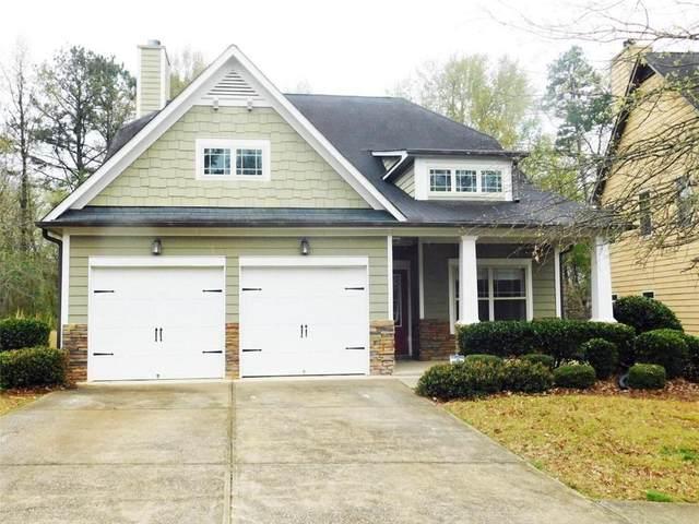 7180 Silk Tree Pointe, Braselton, GA 30517 (MLS #6932927) :: AlpharettaZen Expert Home Advisors