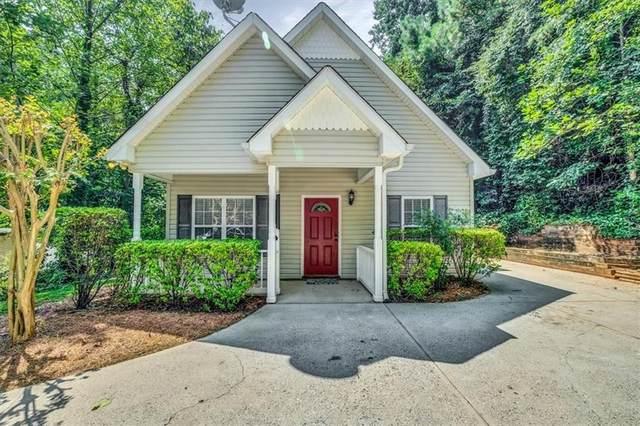 2515 Lakeview Trail, Cumming, GA 30041 (MLS #6935321) :: North Atlanta Home Team