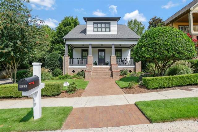 2587 Highland Avenue SE, Smyrna, GA 30080 (MLS #6935563) :: North Atlanta Home Team