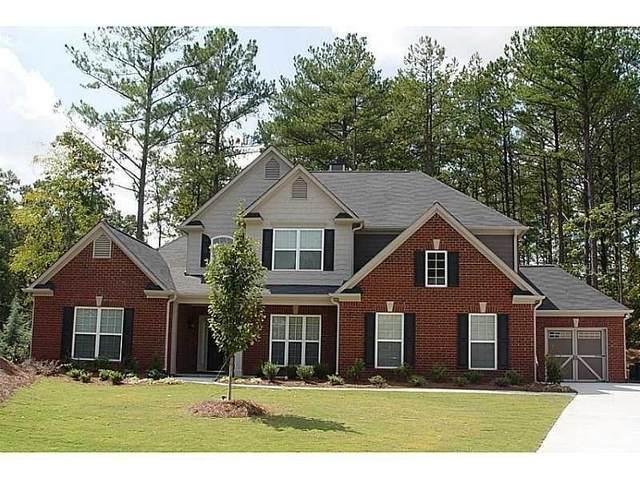 1045 Bagwell Drive NW, Kennesaw, GA 30152 (MLS #6935960) :: North Atlanta Home Team