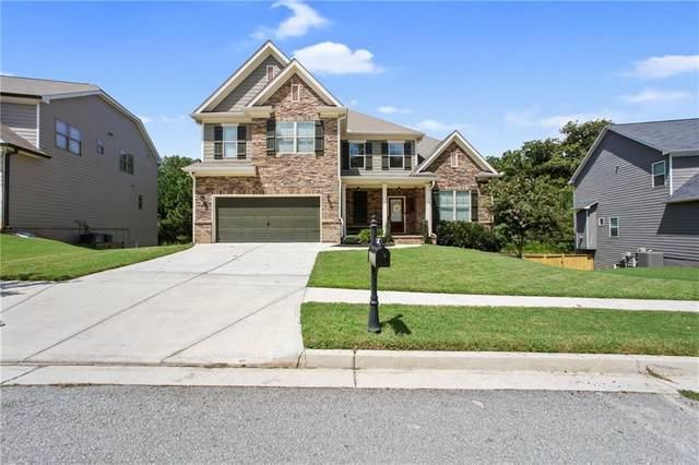 1282 Ida Woods Lane, Lawrenceville, GA 30045 (MLS #6936935) :: North Atlanta Home Team