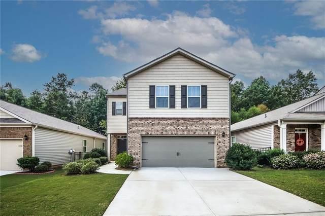506 Altama Way, Acworth, GA 30102 (MLS #6937696) :: North Atlanta Home Team