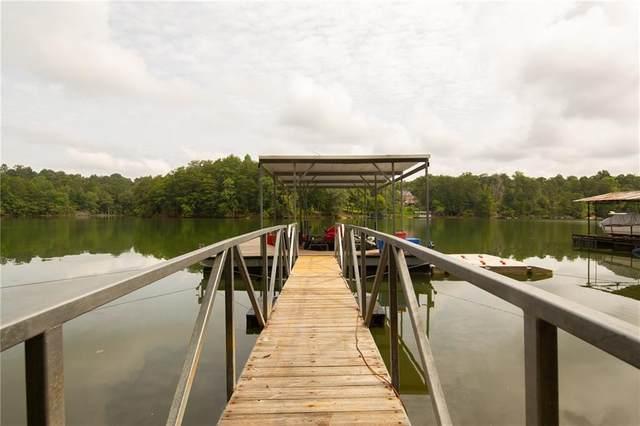 6231 Lakeshore Drive, Gainesville, GA 30506 (MLS #6938017) :: The Huffaker Group