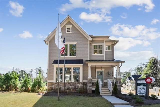 5313 Hearthstone St, Stone Mountain, GA 30083 (MLS #6938099) :: North Atlanta Home Team