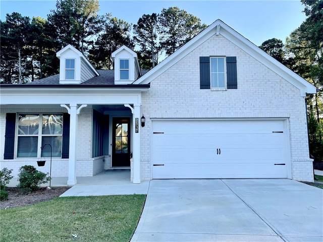 2537 Oak Barrel Drive, Snellville, GA 30078 (MLS #6938952) :: North Atlanta Home Team