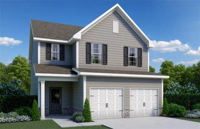104 Village Way, Calhoun, GA 30701 (MLS #6938959) :: North Atlanta Home Team