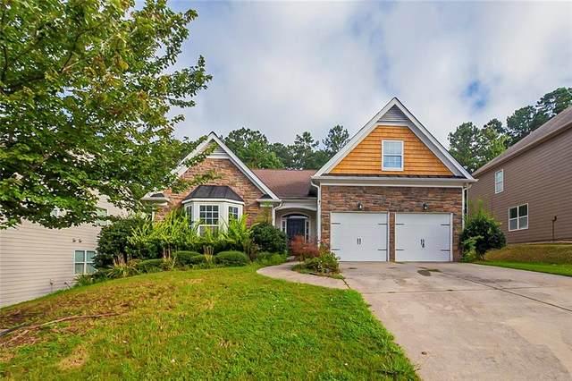 230 Ryans Point, Dallas, GA 30132 (MLS #6939218) :: North Atlanta Home Team