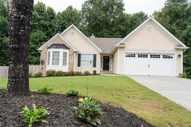 2027 Fern Valley Court, Dacula, GA 30019 (MLS #6939261) :: North Atlanta Home Team