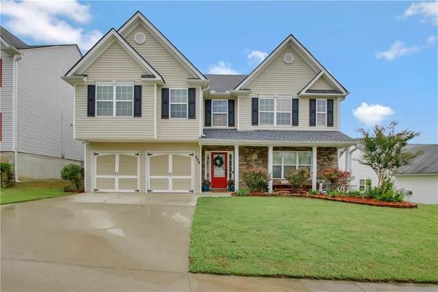 228 Overlook Court, Dallas, GA 30157 (MLS #6939442) :: North Atlanta Home Team