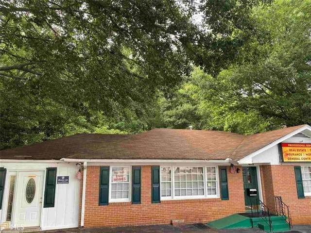 5958 Memorial Drive, Stone Mountain, GA 30083 (MLS #6940331) :: Kennesaw Life Real Estate