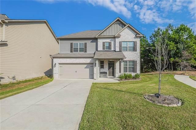 7658 Crawford Court, Fairburn, GA 30213 (MLS #6941705) :: North Atlanta Home Team