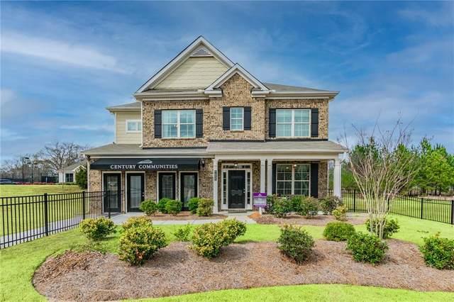 7055 S Ansley Park Way, Cumming, GA 30028 (MLS #6942024) :: Atlanta Communities Real Estate Brokerage